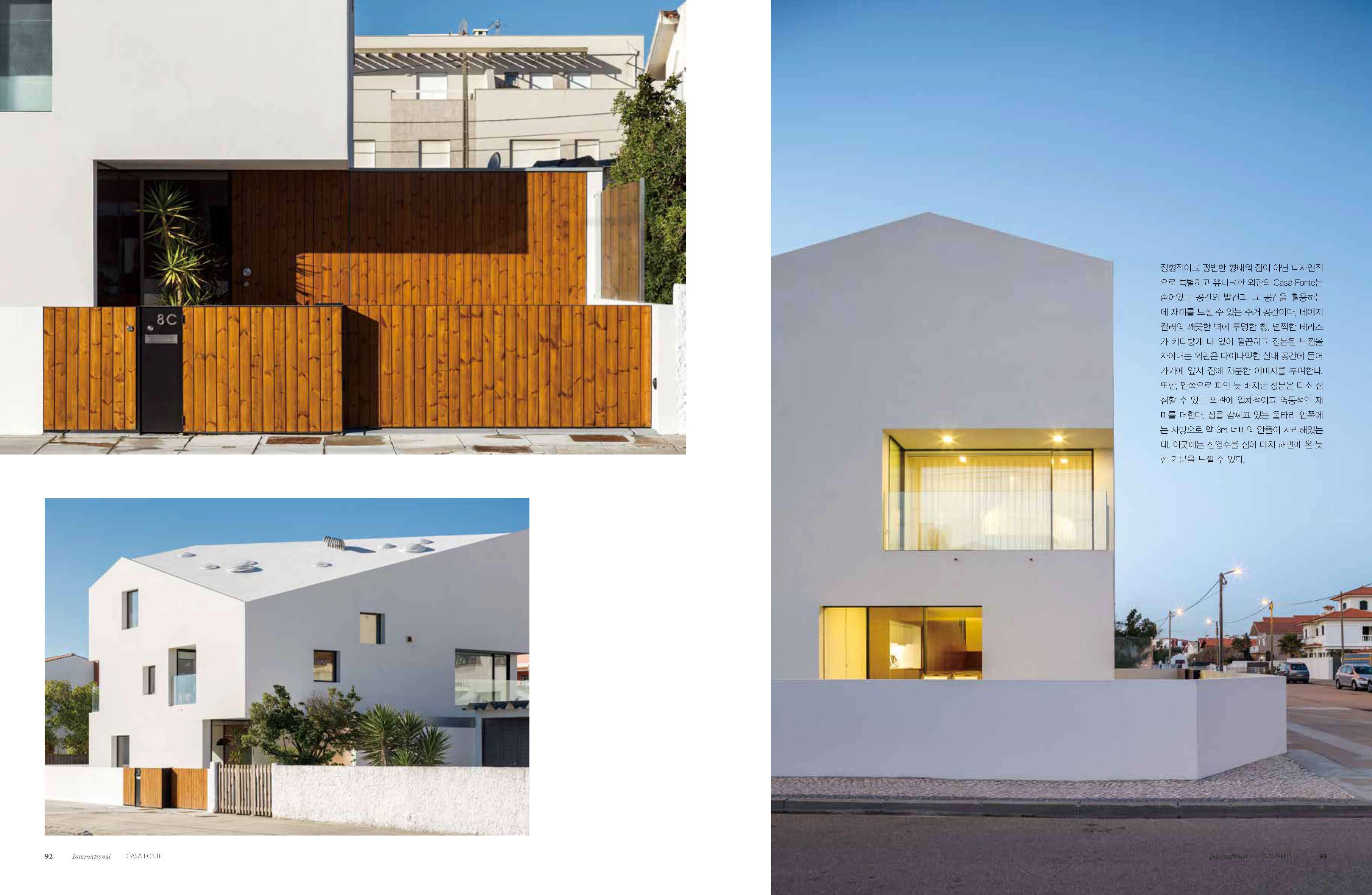 Deco Jornal Revista Arquitetura Lousinha Arquitectos Página 2 do fotografo Ivo Tavares Studio