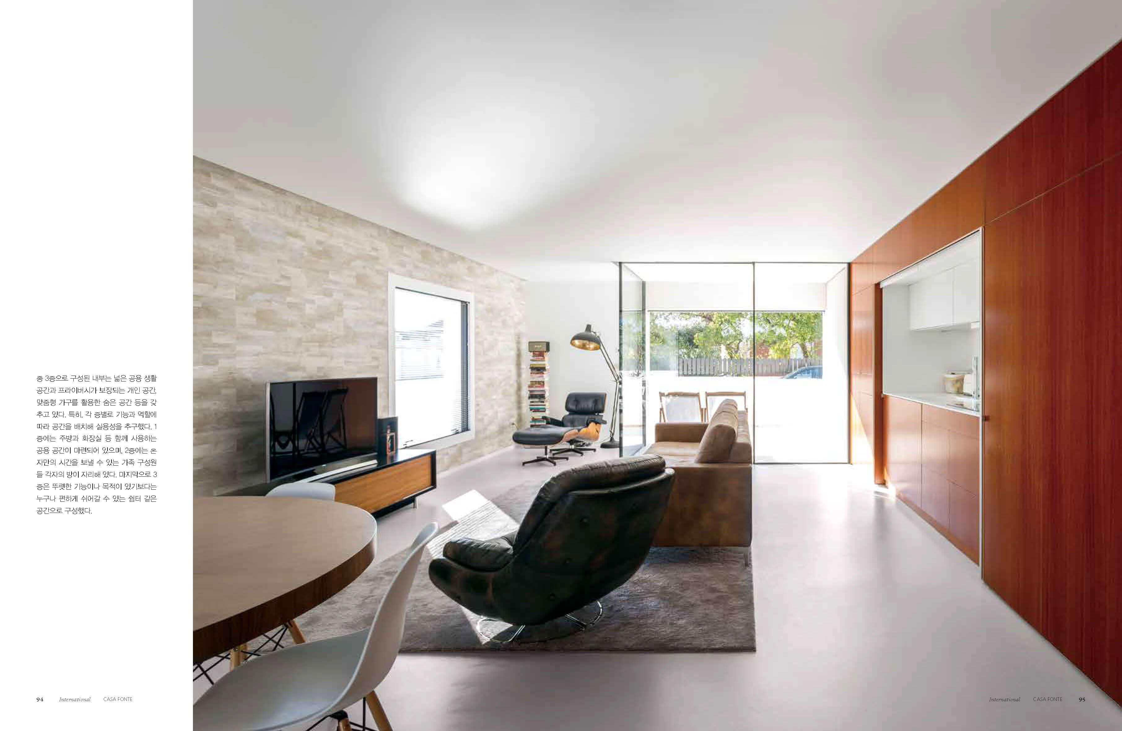 Deco Jornal Revista Arquitetura Lousinha Arquitectos Página 3 do fotografo Ivo Tavares Studio