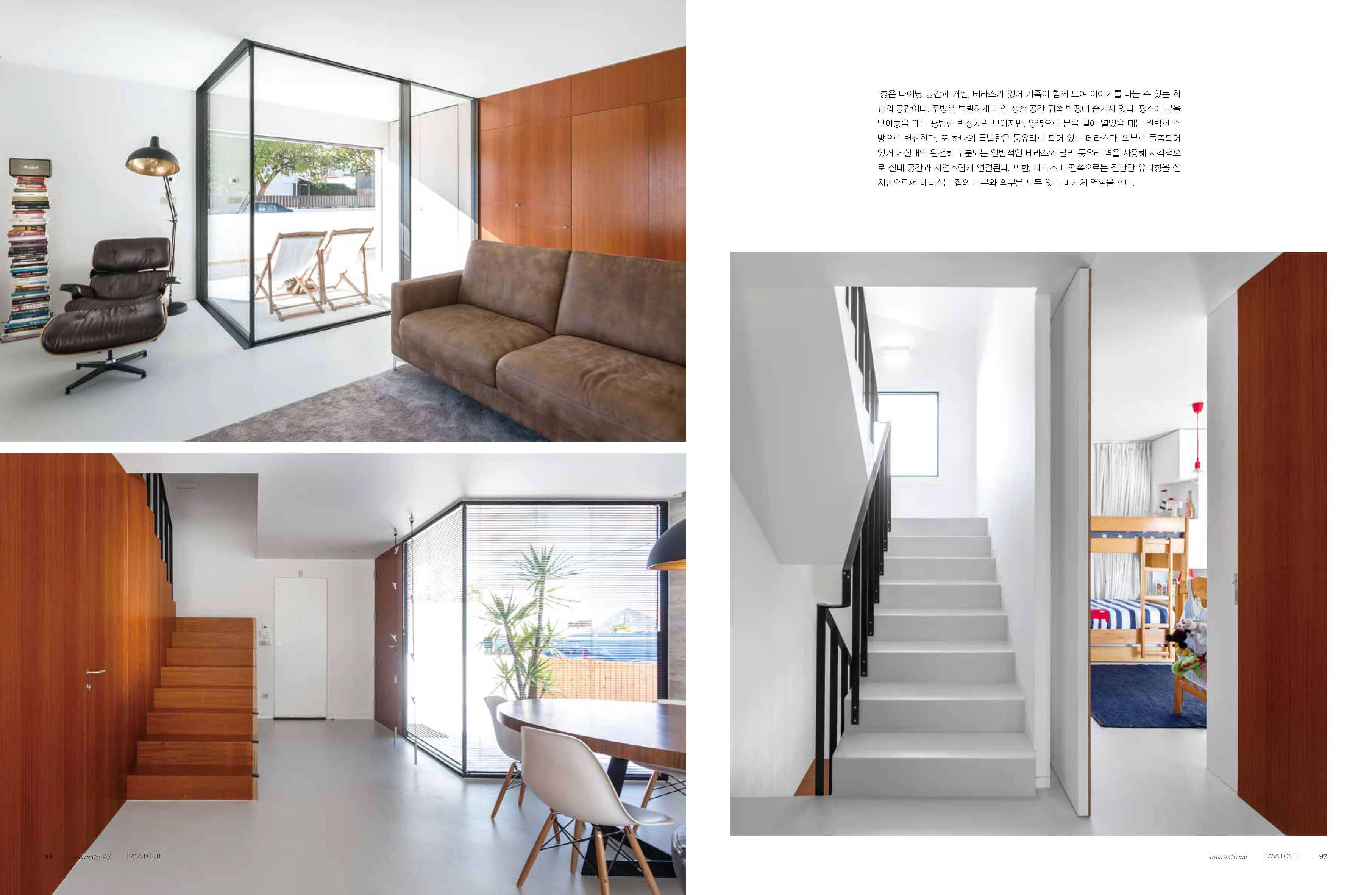 Deco Jornal Revista Arquitetura Lousinha Arquitectos Página 4 do fotografo Ivo Tavares Studio