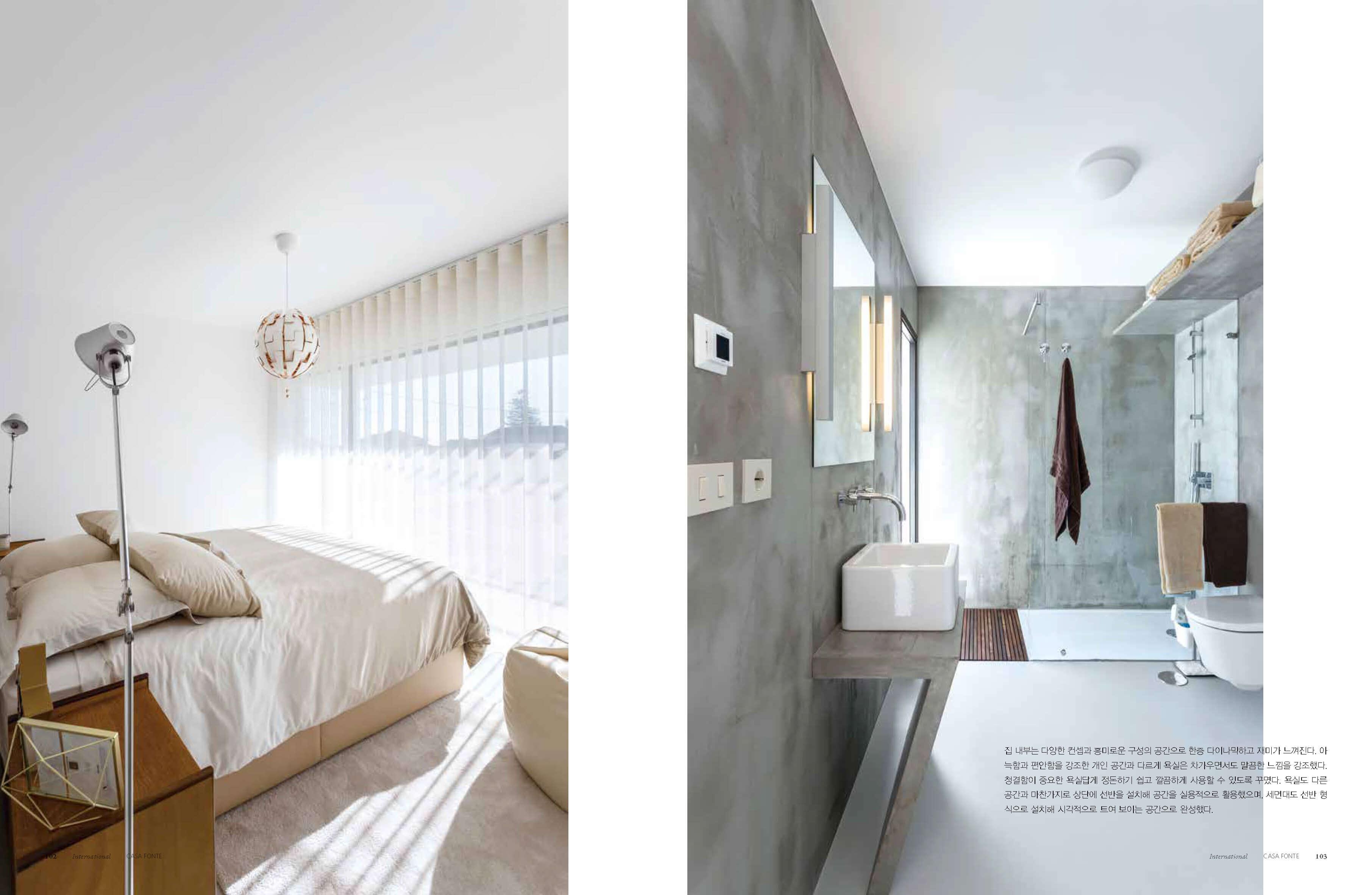 Deco Jornal Revista Arquitetura Lousinha Arquitectos Página 7 do fotografo Ivo Tavares Studio