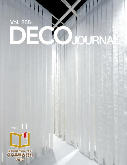 Publicação do projecto do restaurante Theatro do atelier mimool na revista de arquitetura e interiores Deco Journal, fotografia de Ivo Tavares Studio.