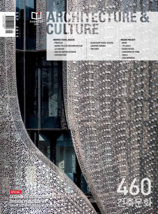 Architecture Culture 460 Casa A From Rema Arquitectos do fotografo Ivo Tavares Studio