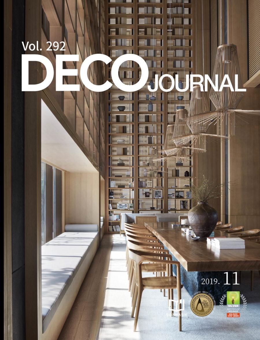 Deco Journal Magazine Com O Exmo Hotel No Porto Do Atelier Flore do fotografo Ivo Tavares Studio