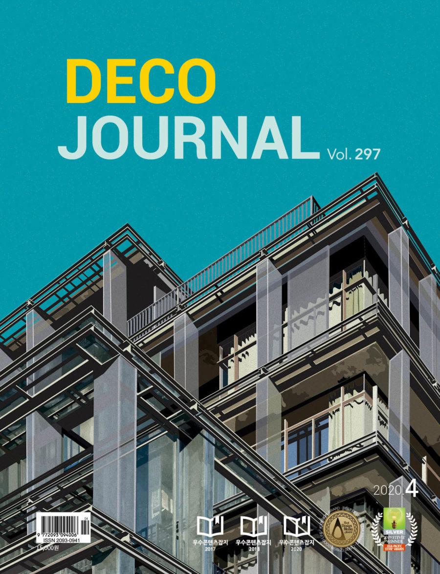 Studium Arquitectura Do Porto Na Revista Decojournal 297 Com Fot