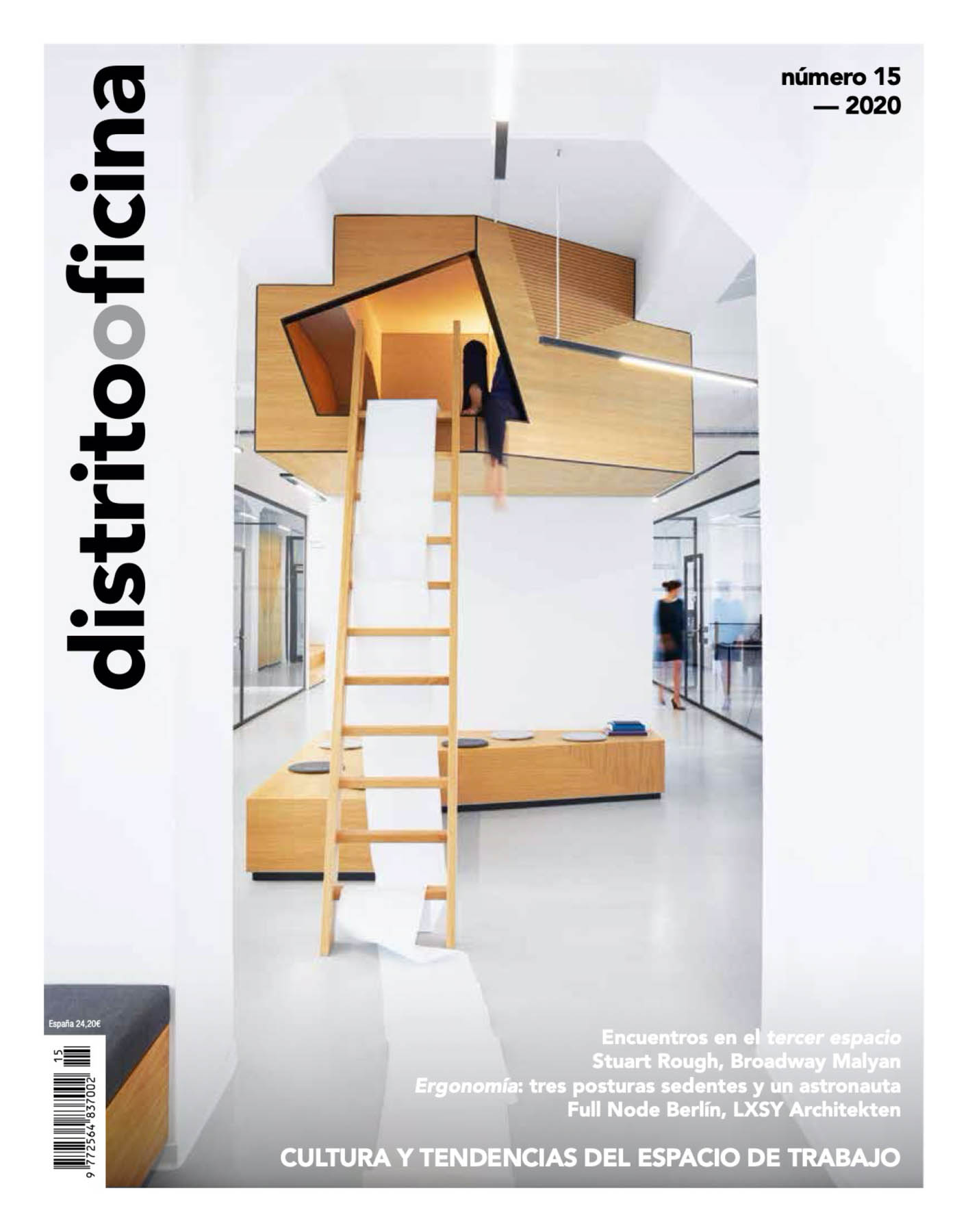 Spectris no Porto do Atelier Studium foi publicado na revista D