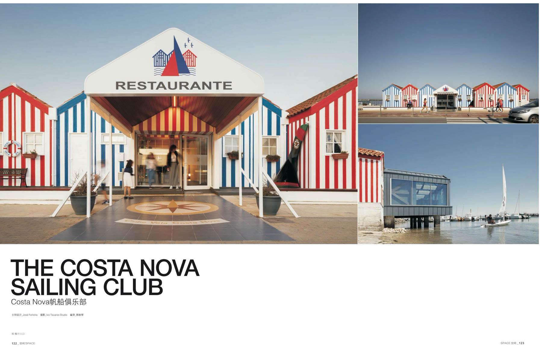 Restaurante Clube de Vela da Costa Nova do atelier Ferreira Arqu