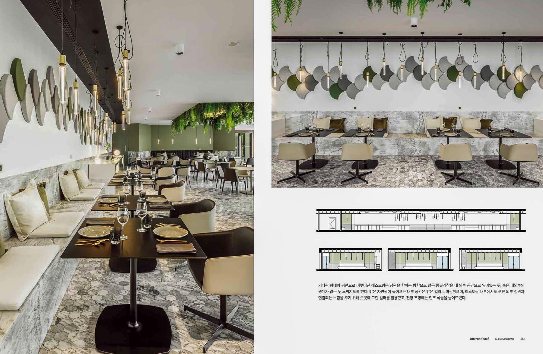 Deco Journal 305 publica o restaurante Koi do atelier Box arquit