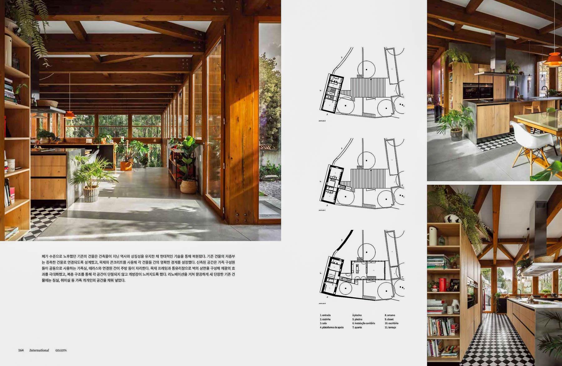 Deco Journal 305 publica a Casa Golgota do atelier Floret Arquit