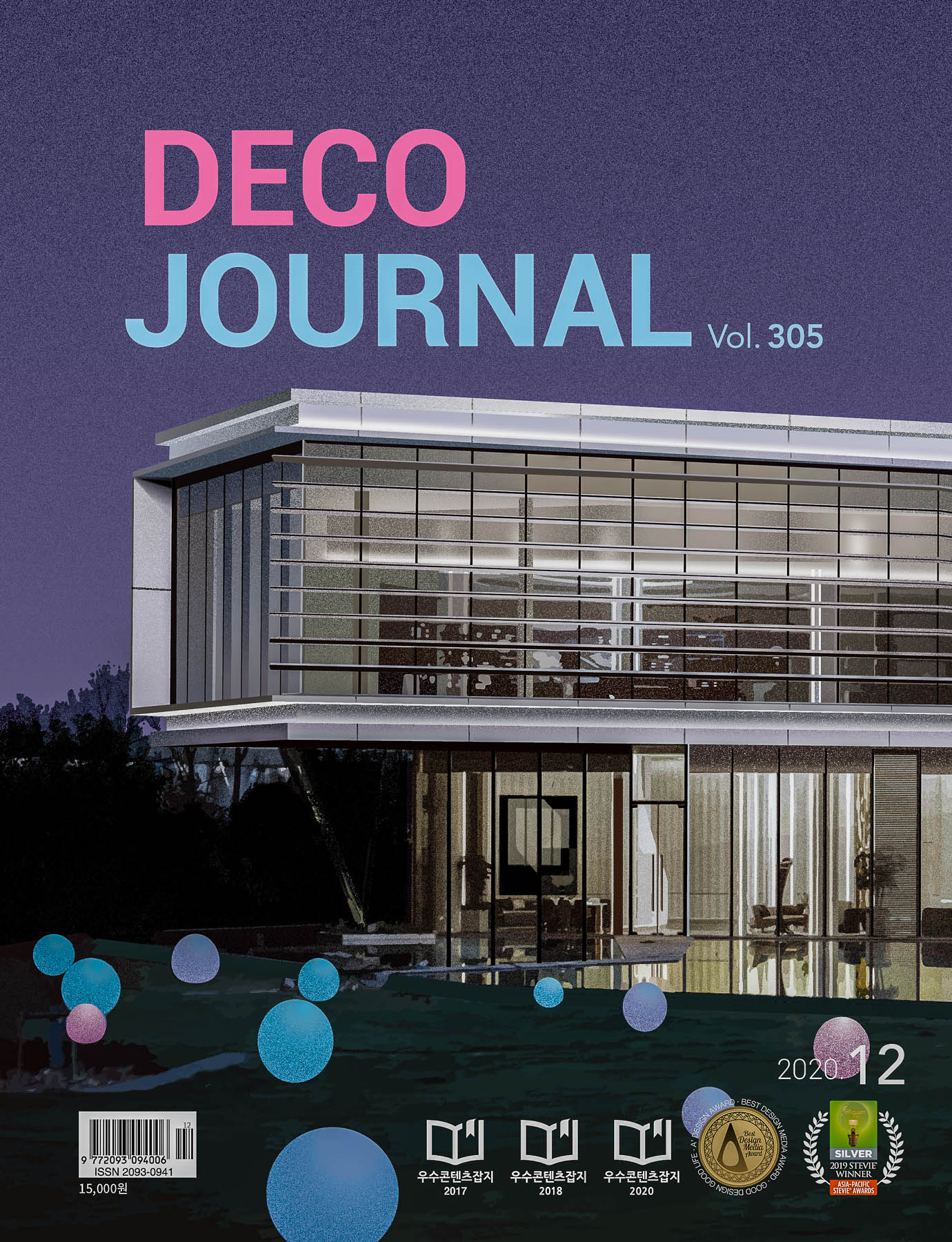 DECO JOURNAL 305 FLORET ARQUITECTURA PORTO