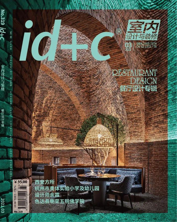 ID+C magazine casa rio paulo merlini arquitecto ivo tavares studio