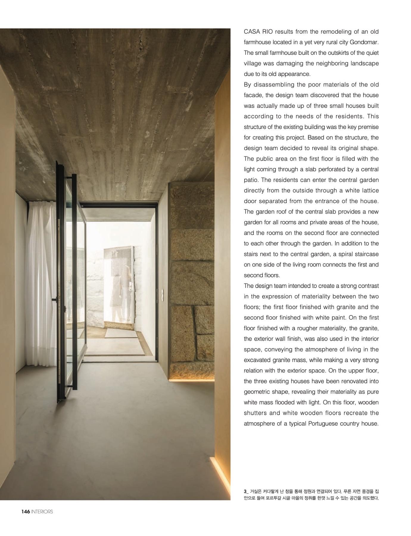 INTERIORS KOREA 414 casa rio paulo merlini ivo tavares studio 5 6