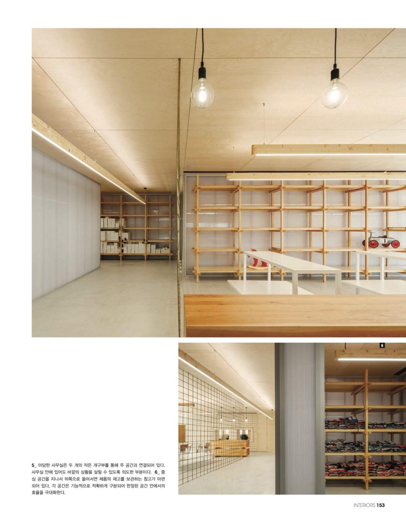 interiors korea studere aramazens morinha 413 10 10