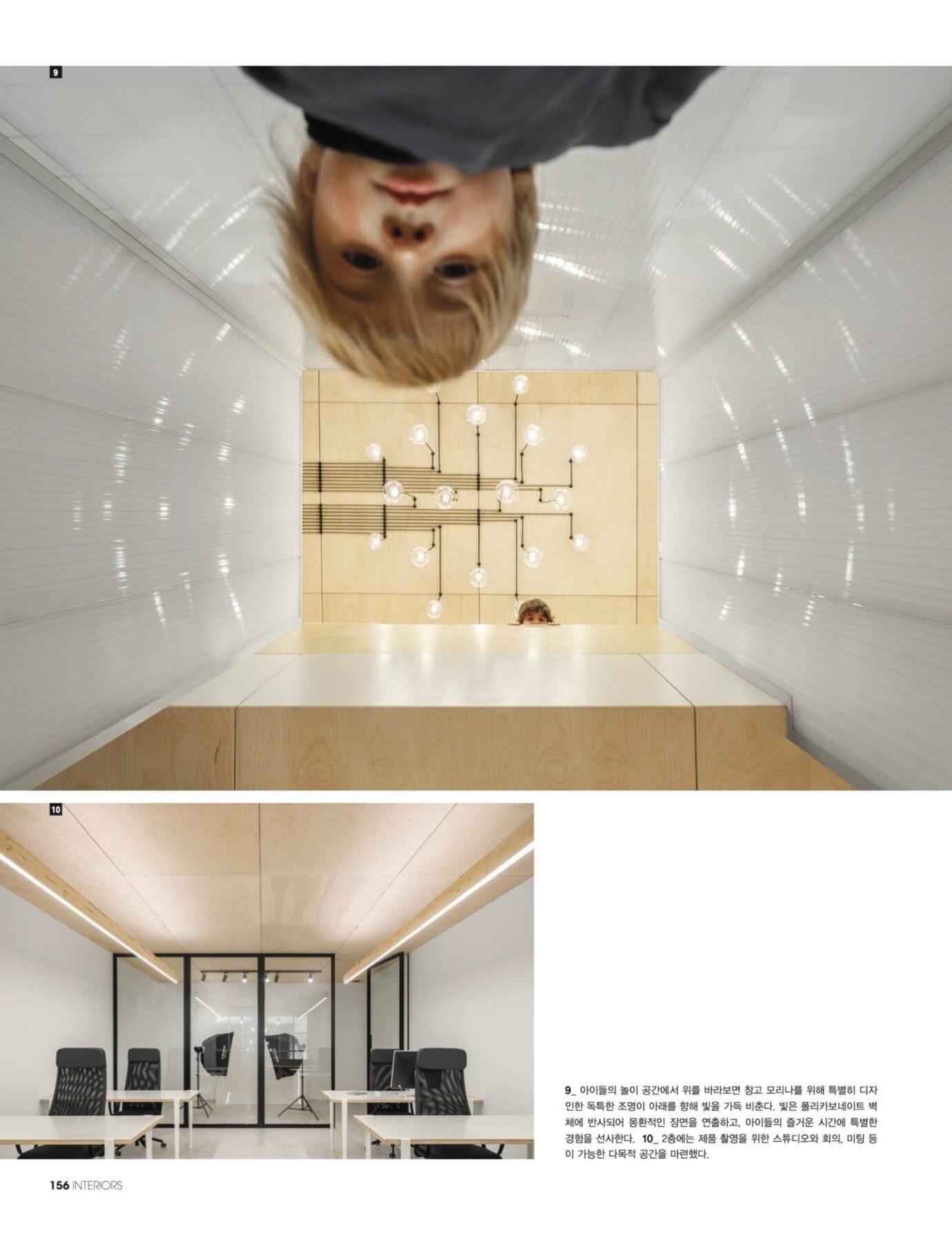 interiors korea studere aramazens morinha 413 13 13