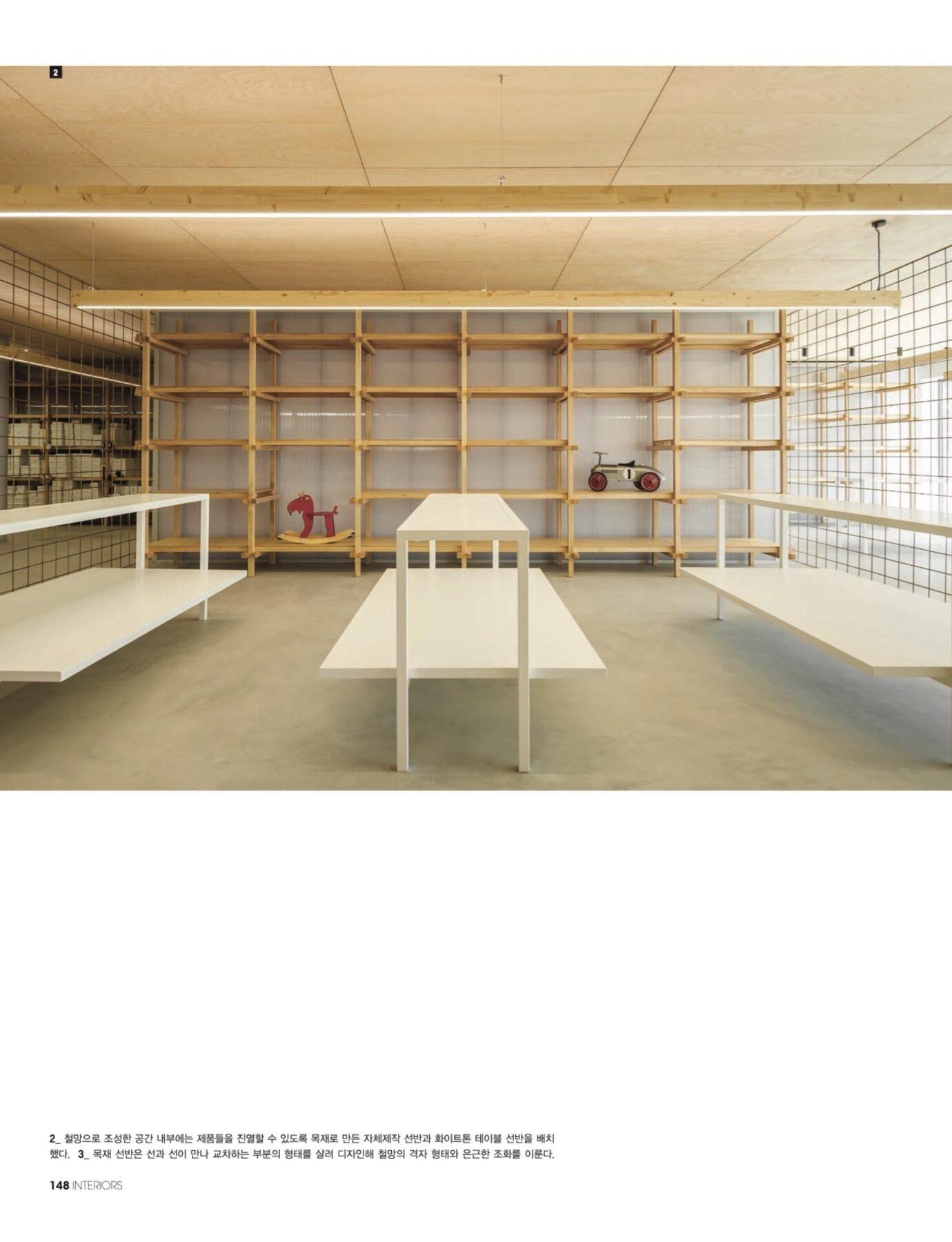 interiors korea studere aramazens morinha 413 5 5