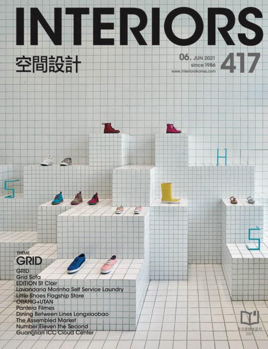 interiors Korea publica atelier stu.dere