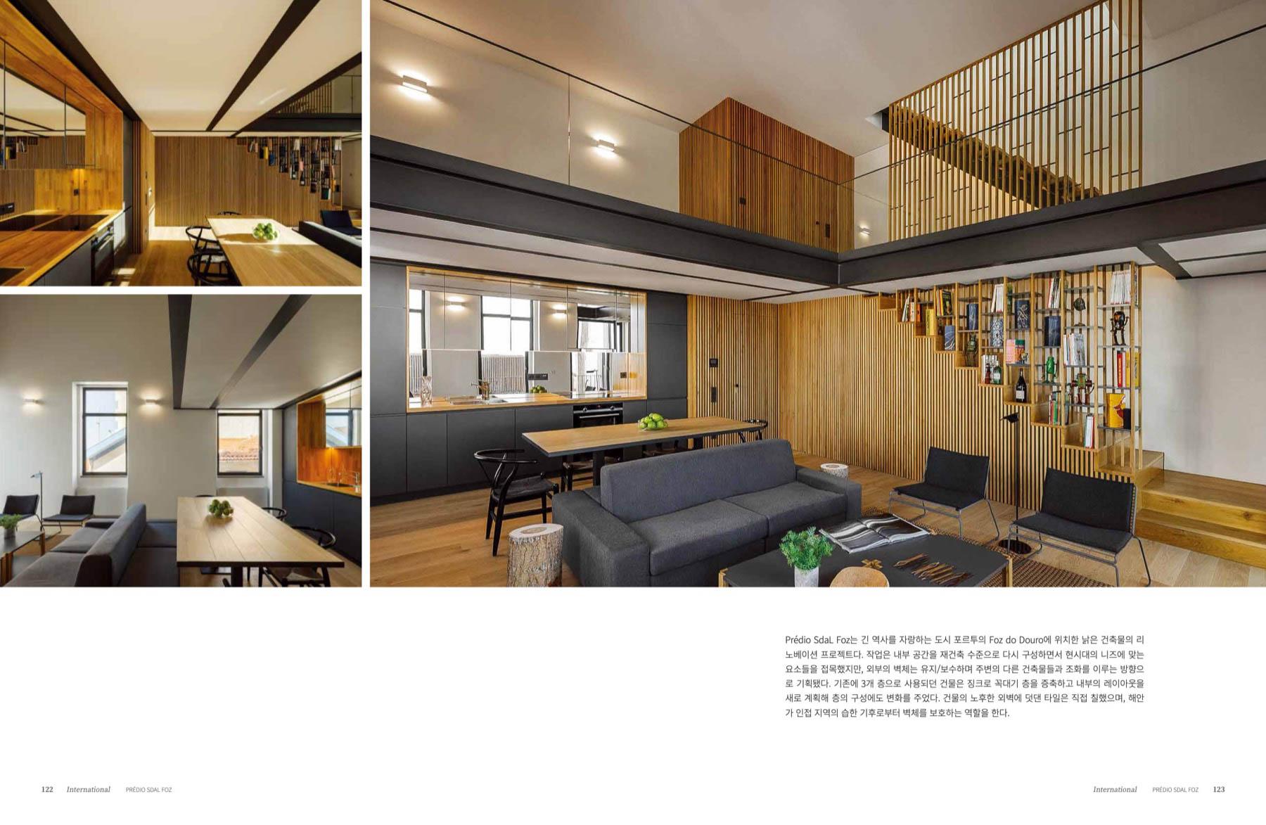 Deco Journal 310 Andres Stebelski Arquitecto 11 11