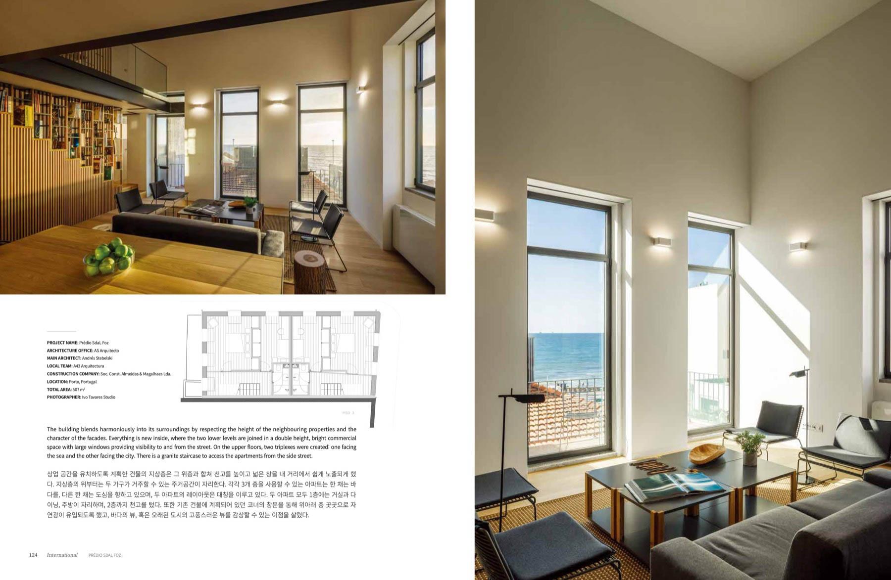 Deco Journal 310 Andres Stebelski Arquitecto 12 12