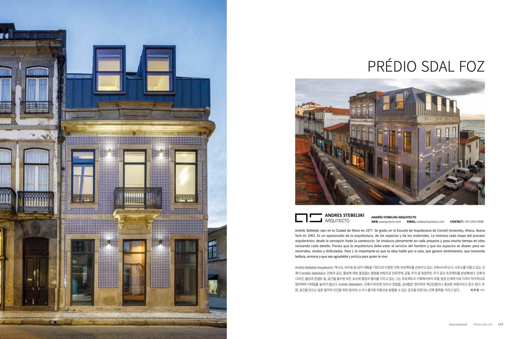 Deco Journal 310 Andres Stebelski Arquitecto 9 9