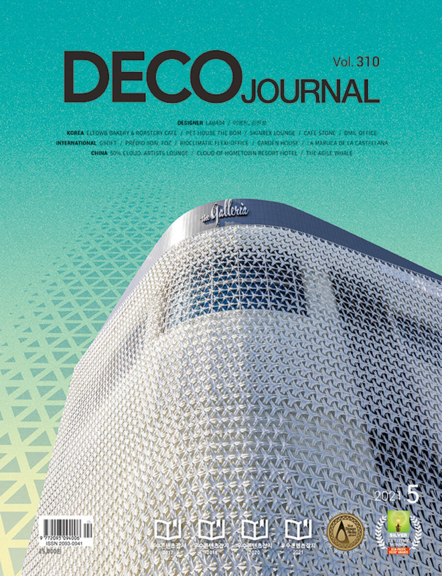 Deco Journal 310 May 2021